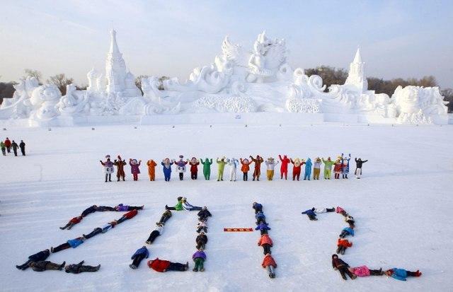 Srećna Nova 2012. godina! Ovako je bilo nama u Boru
